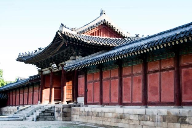 Palace copy
