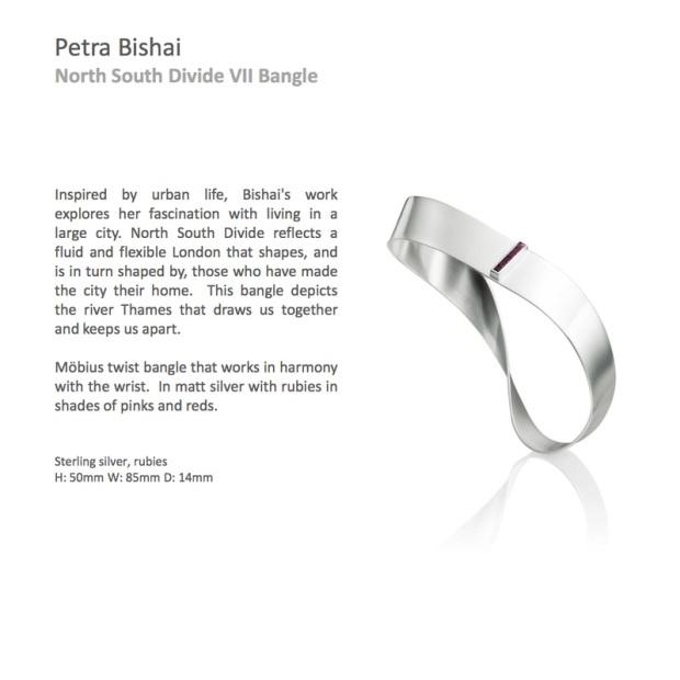 Petra Bishai